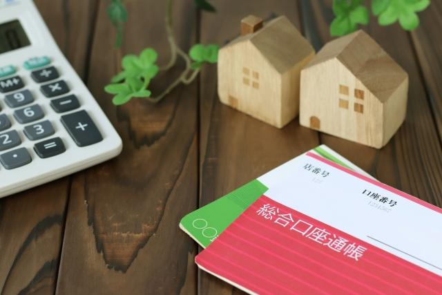 一戸建ての購入時は自己資金などの資金計画を立てておこう!