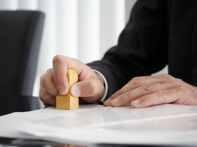 法人登記とは何?会社・自宅の住所欄にマンション名は必要?