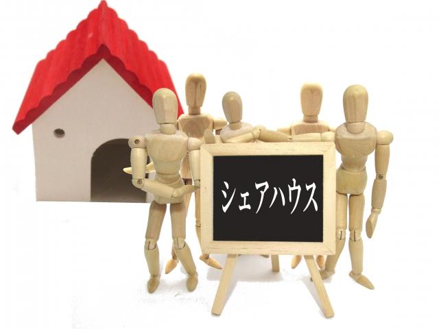 シェアハウスは東京での一人暮らしにおすすめ?~女性編~