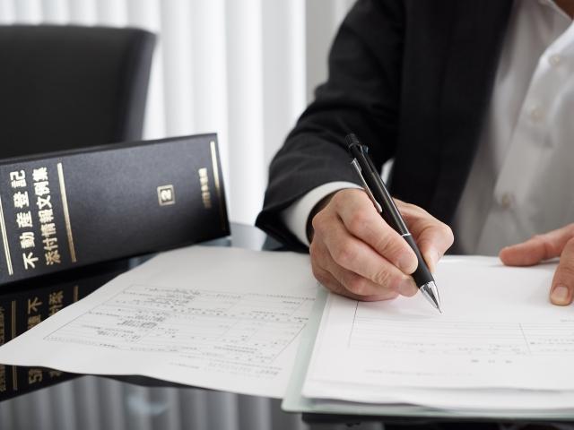 土地の登記を理解しよう!必要書類と手続きのポイントは?