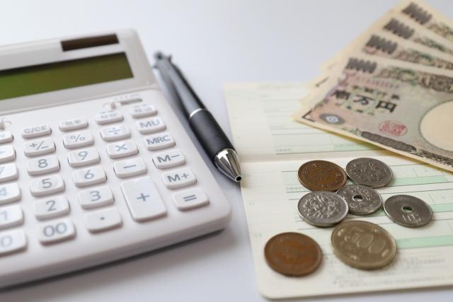 理想の物件だけど家賃が高い!家計を考え家賃の節約すべき?