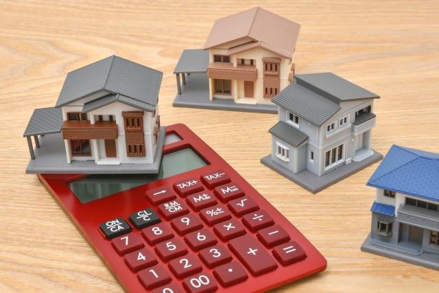 二世帯住宅の価格は、土地ありでも状況によって変わる!