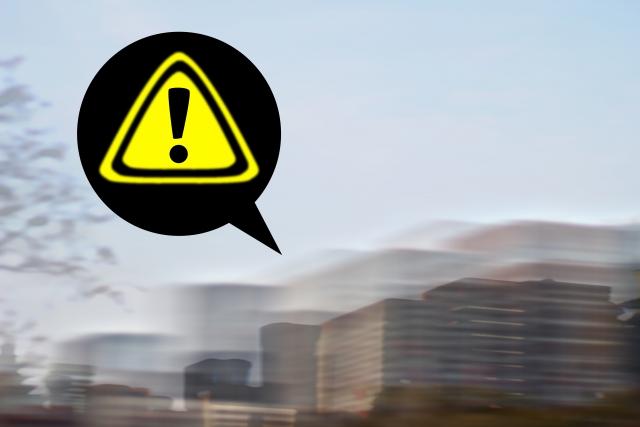 マンションに地震保険は必要か?万が一への備え方・考え方
