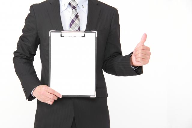 マンションやアパートの賃貸契約前に必ずある入居審査とは?