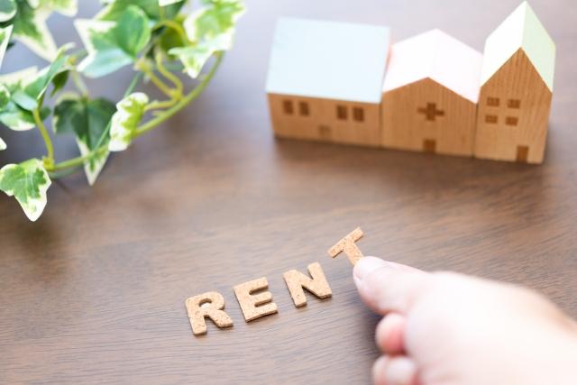 マンションを購入して賃貸に!失敗しない賃貸運営のコツは?