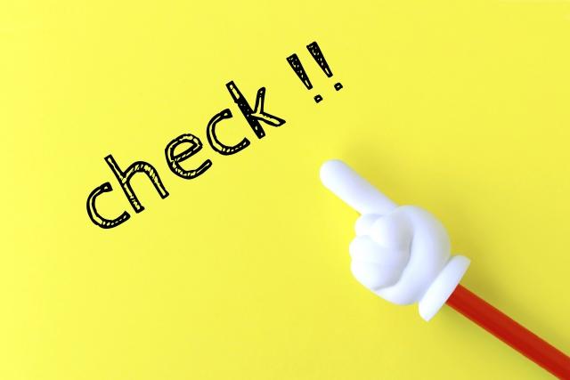憧れの1LDKで一人暮らしを始める前にブログをチェック!