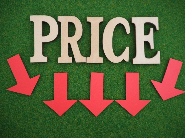 土地を少しでも安く購入したい!値引きできる土地を見極める