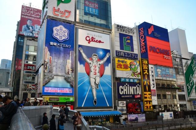 シェアハウスを大阪で探そう!安いだけではない特徴とは?