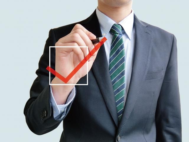 マンションの管理組合を機能させ理事会で問題を解決しよう!