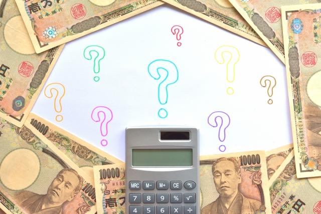 【賃貸経営】アパートの立ち退き費用はどのくらい用意する?