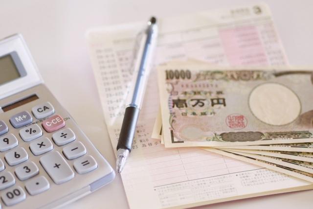 家賃は前払いをしている!?退去時のお金の清算はどうなる?