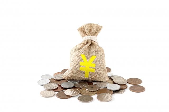 家賃の支払いに発生する振込手数料!安くする方法はある?