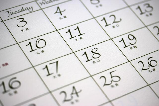 新築への引越しや引き渡しに適した日取りってあるの?