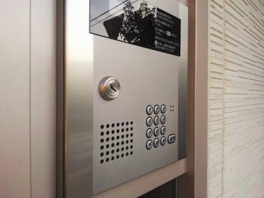 オートロックの暗証番号を設定してても無関係者は侵入可能?