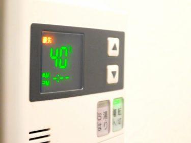 ガス給湯器はつけっぱなしよりも日常の行為が危険に繋がる?