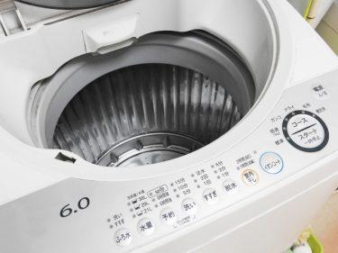 夜に洗濯機を使いたい!何時から何時までなら許容範囲?