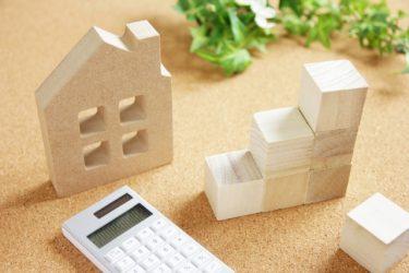 木造住宅の増築にかかる費用は?相場や注意点を知っておこう