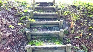 法面の階段は自分で作れる?DIYで簡単な作り方をご紹介!