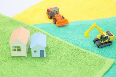 用途地域と市街化区域の違いを知り、新居探しのヒントに!