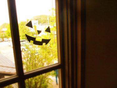 窓にステッカーって貼れるの?貼り方やデコアイデアをご紹介
