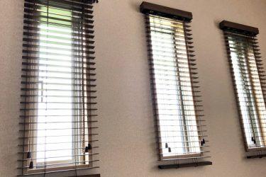 窓にはお洒落なブラインドを!定期的に掃除してきれいを保つ