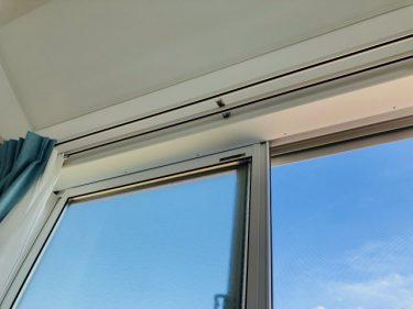 窓のカーテンレールを交換する!カーテンレールの必要性とは