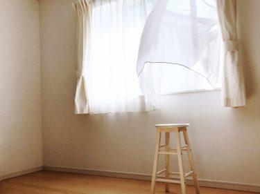 窓に断熱フィルムを施工して効果を実感!DIY方法もご紹介