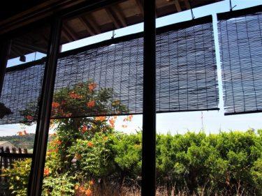 窓に日陰を作る日よけシェード!特長や取り付け方をご紹介