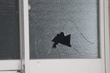 賃貸一人暮らしの窓防犯対策には防犯ブザーが効果的!