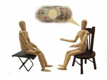 老後の単身高齢者の賃貸問題!保証人なしでは借りられない?