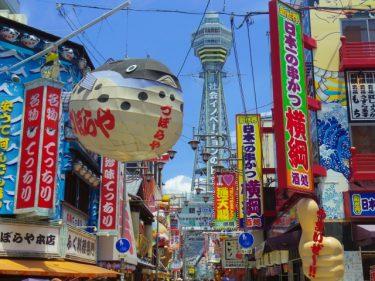 1LDKの賃貸住宅に住みたい!大阪ではどこに住む?