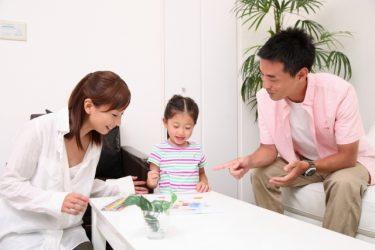 2DKレイアウトのポイント!幼い子供との3人暮らしには2DK!