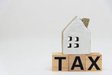礼金と敷金の違いって何?どちらも消費税はかかるの?