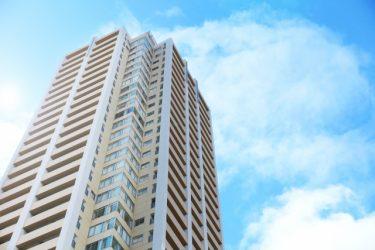 マンションを新築で購入!資産価値が落ちない大阪エリアは?