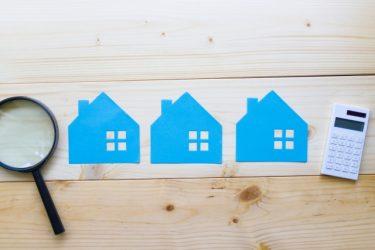 「地番」と「住居表示」住所には異なる表記の仕方がある!?