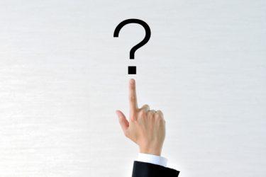 借主が家賃を延滞!延滞金の計算方法は?督促はどう行う?