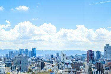 1LDKでひとり暮らし!大阪市で賃貸物件を探しやすい地域は?