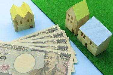 アパートなどの賃貸で家賃前払いの特徴を生活にも生かそう!