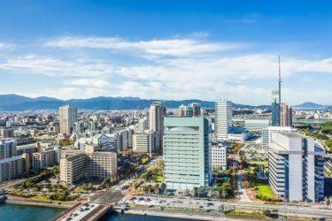 マンションを福岡で購入したい!中古のメリット・デメリット