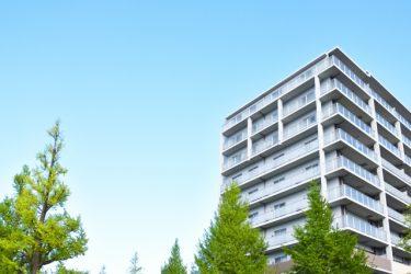 2LDKの相場が知りたい!東京でマンションを探す時のポイント