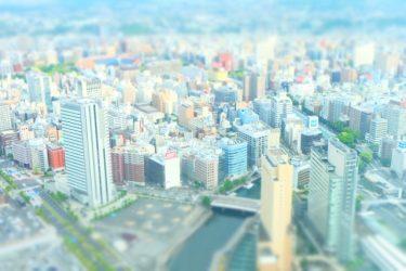 マンションの中古物件を神奈川で購入する場合のおすすめ地域