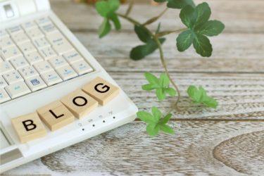マンション内覧会!ブログを参考にチェックポイントをご紹介