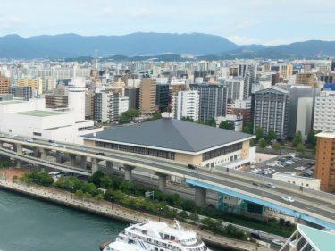 いざ転勤!家具付きマンションの賃貸を選んで福岡の魅力満喫