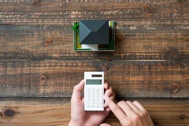 自分の土地でも建築面積に上限が!建蔽率と容積率の計算方法