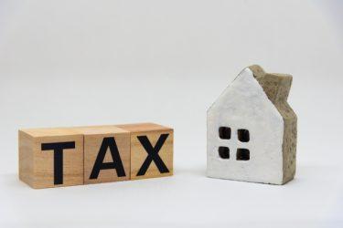 家賃で支払う管理費や共益費には消費税がかかるのか?