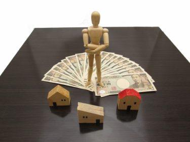 家賃の自動引き落としを停止する場合の手続きと注意点