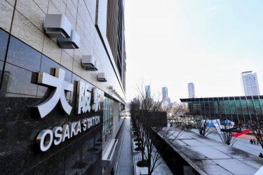 1LDKのマンションに住む!大阪で住みやすいエリアはどこ?