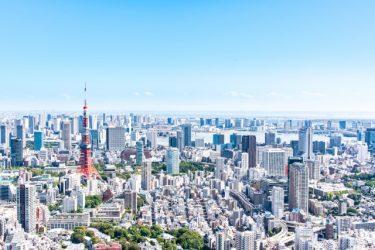 1LDKの家賃はどれくらい?東京でマンションを探すならここ!