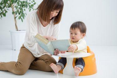 2DKで子育て!レイアウトのコツは子供の成長に合わせること
