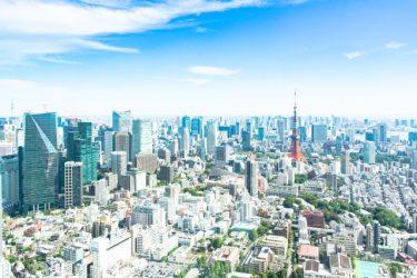 夫婦が2DK賃貸に住む際の選び方は?東京でおすすめのエリア